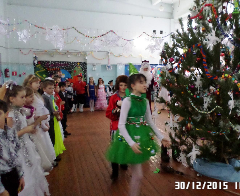 Новый год в Тридевятом царстве 1