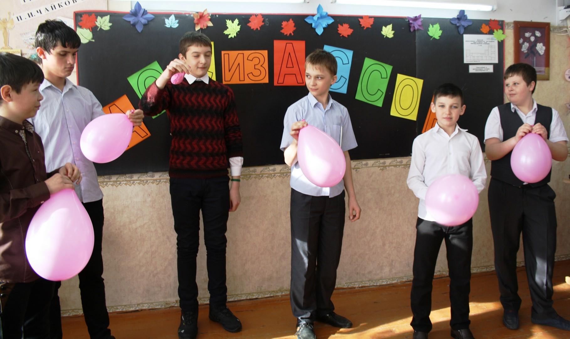 Конкурс для мальчиков «Асс из ассов» 3