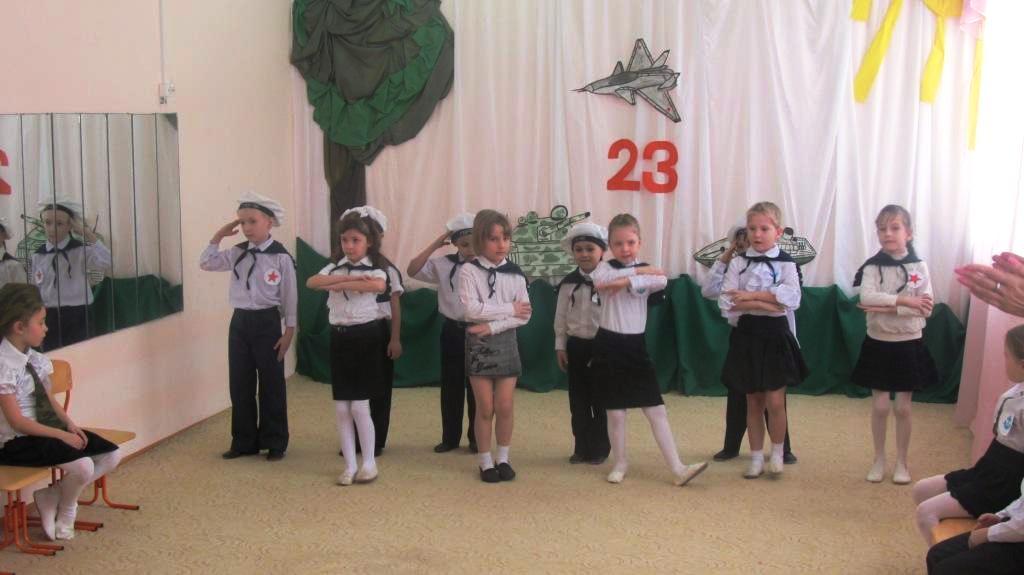 День маленького защитника Отечества 4