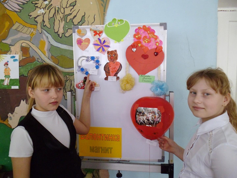День Святого Валентина в нашей школе 1