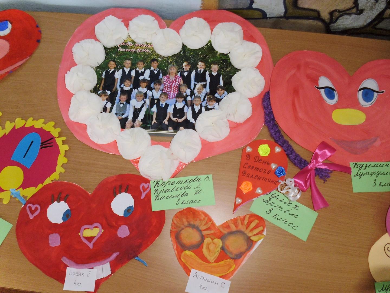 День Святого Валентина в нашей школе 2