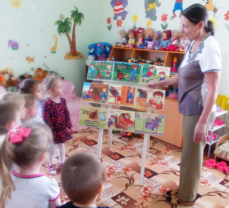 День ГО в детском саду 1