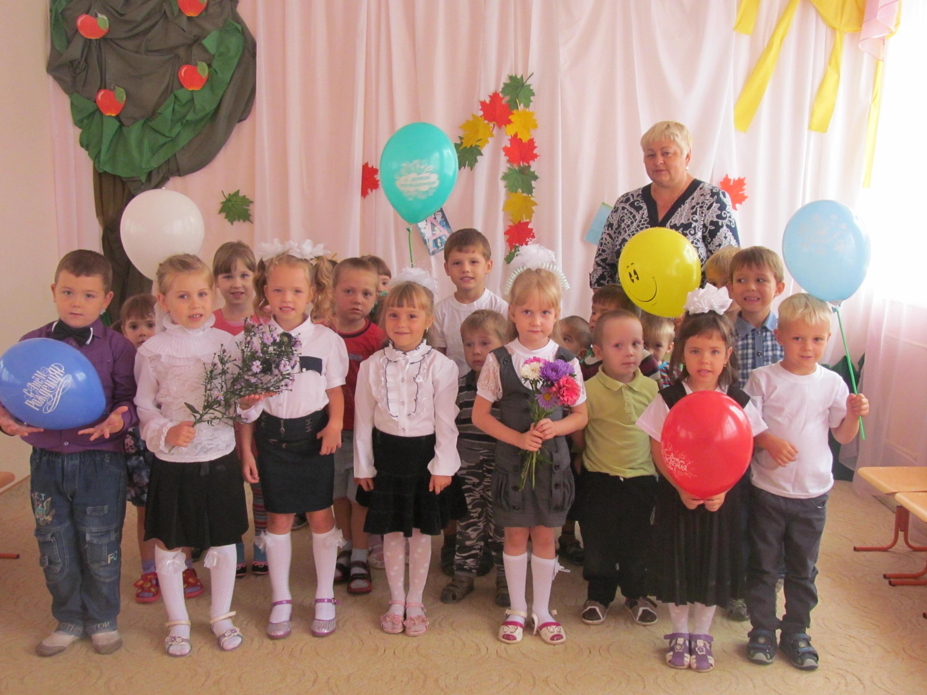 Праздник детских садов