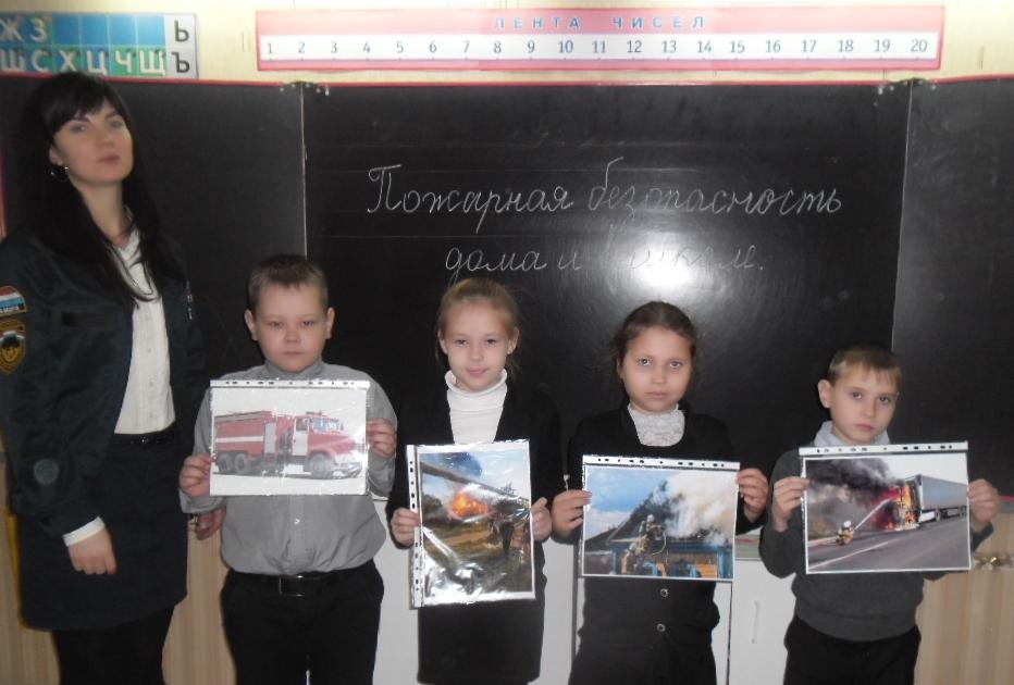 Пожарная безопасность в школе и дома