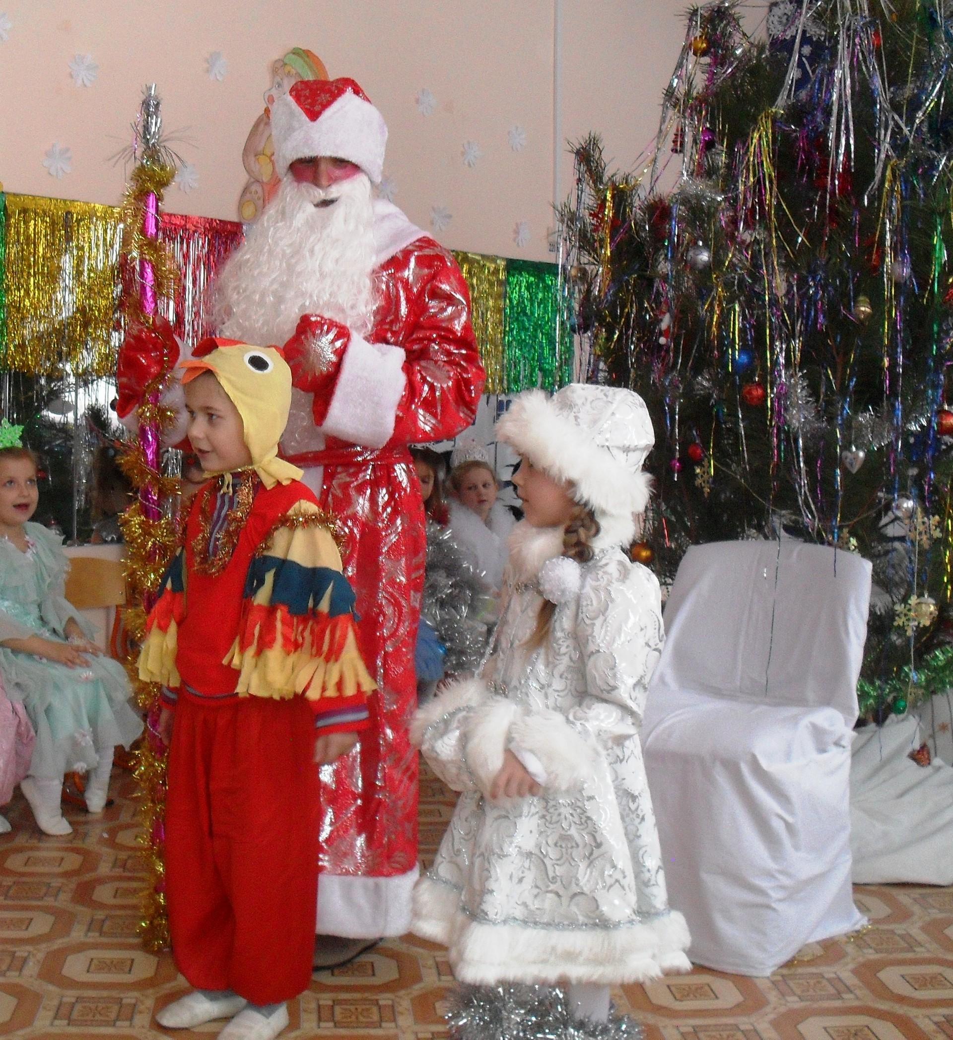 «Новогодняя сказка»