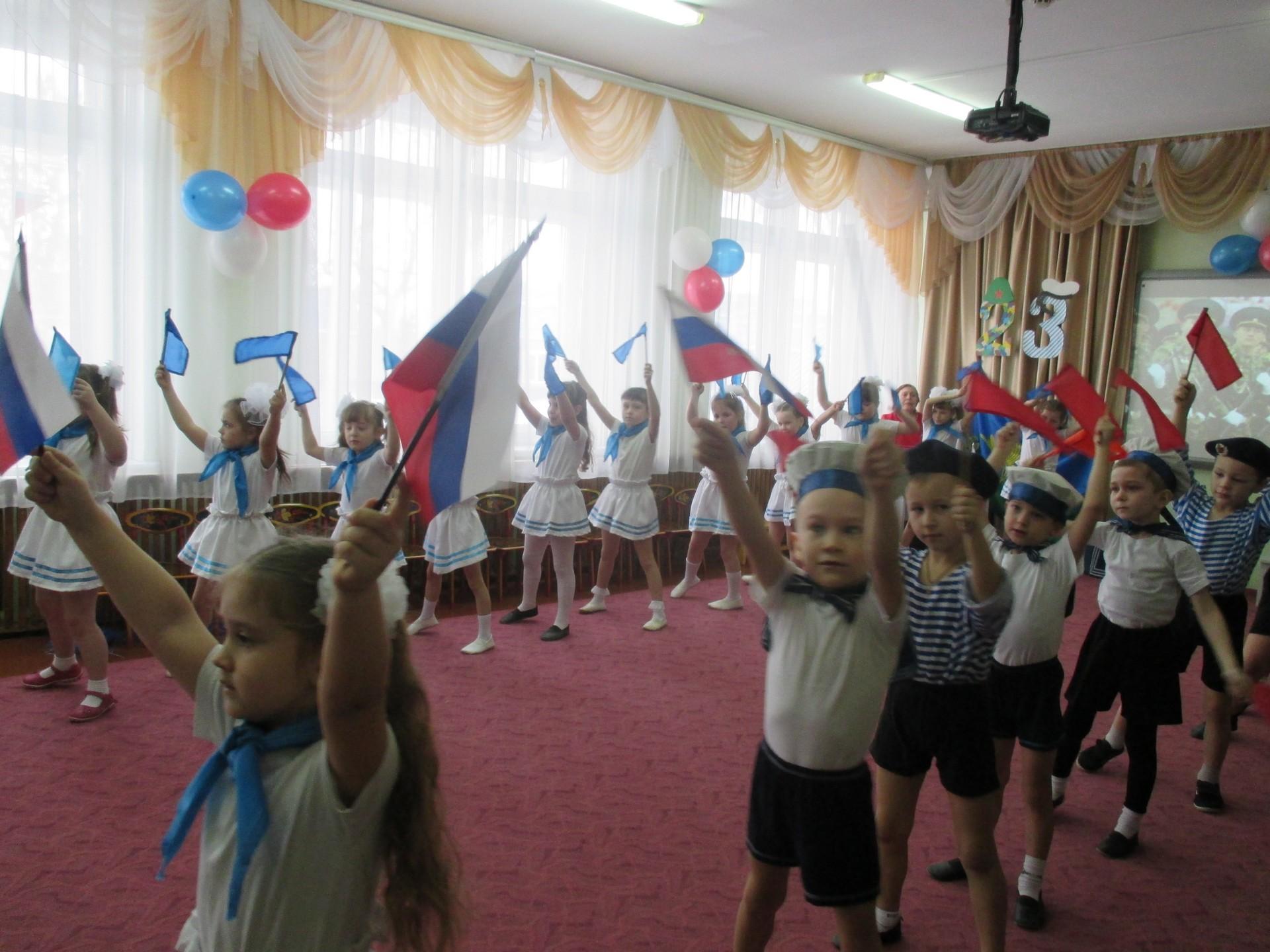 День защитника Отечества 2017