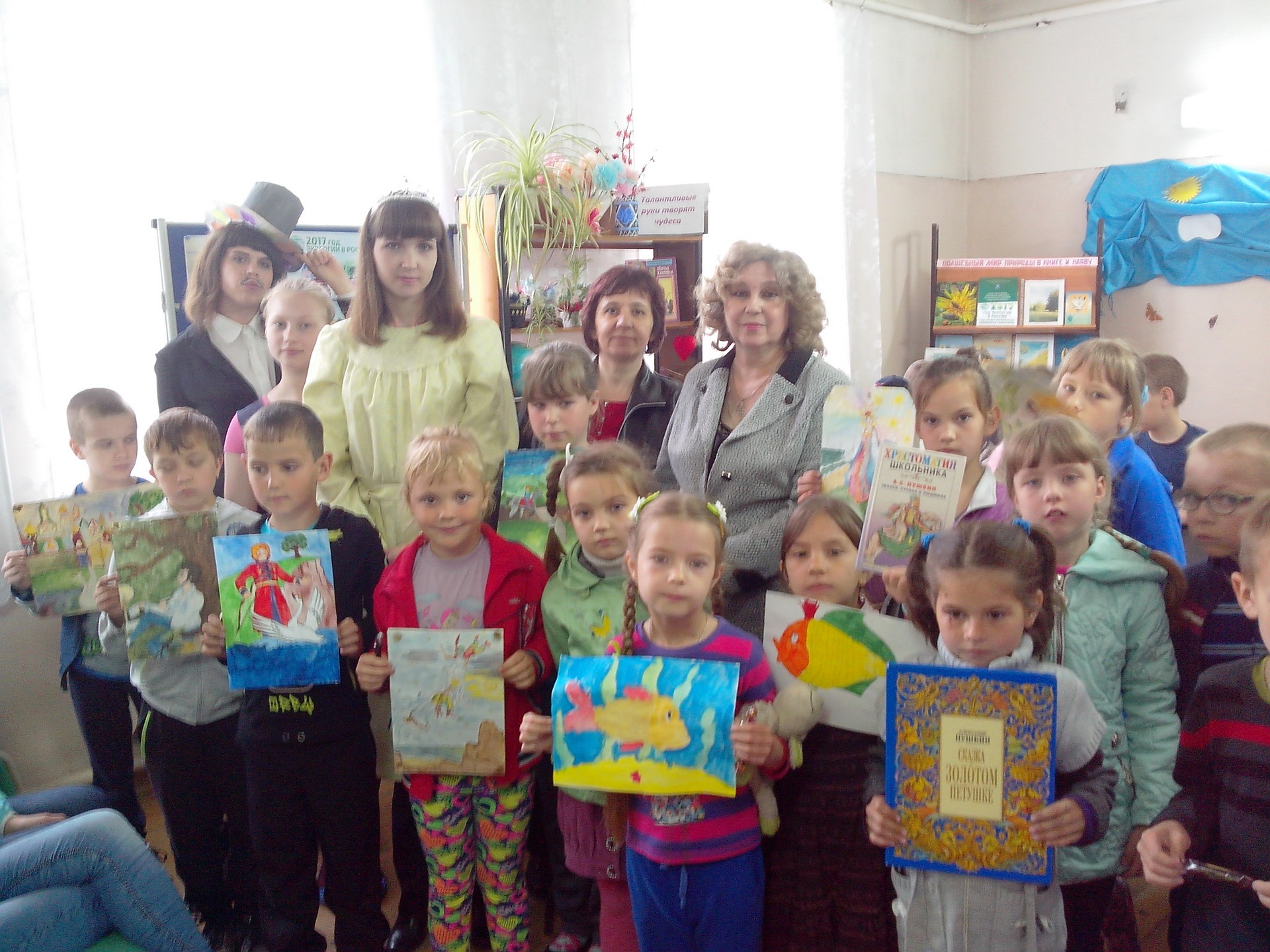 День рожденья Пушкина