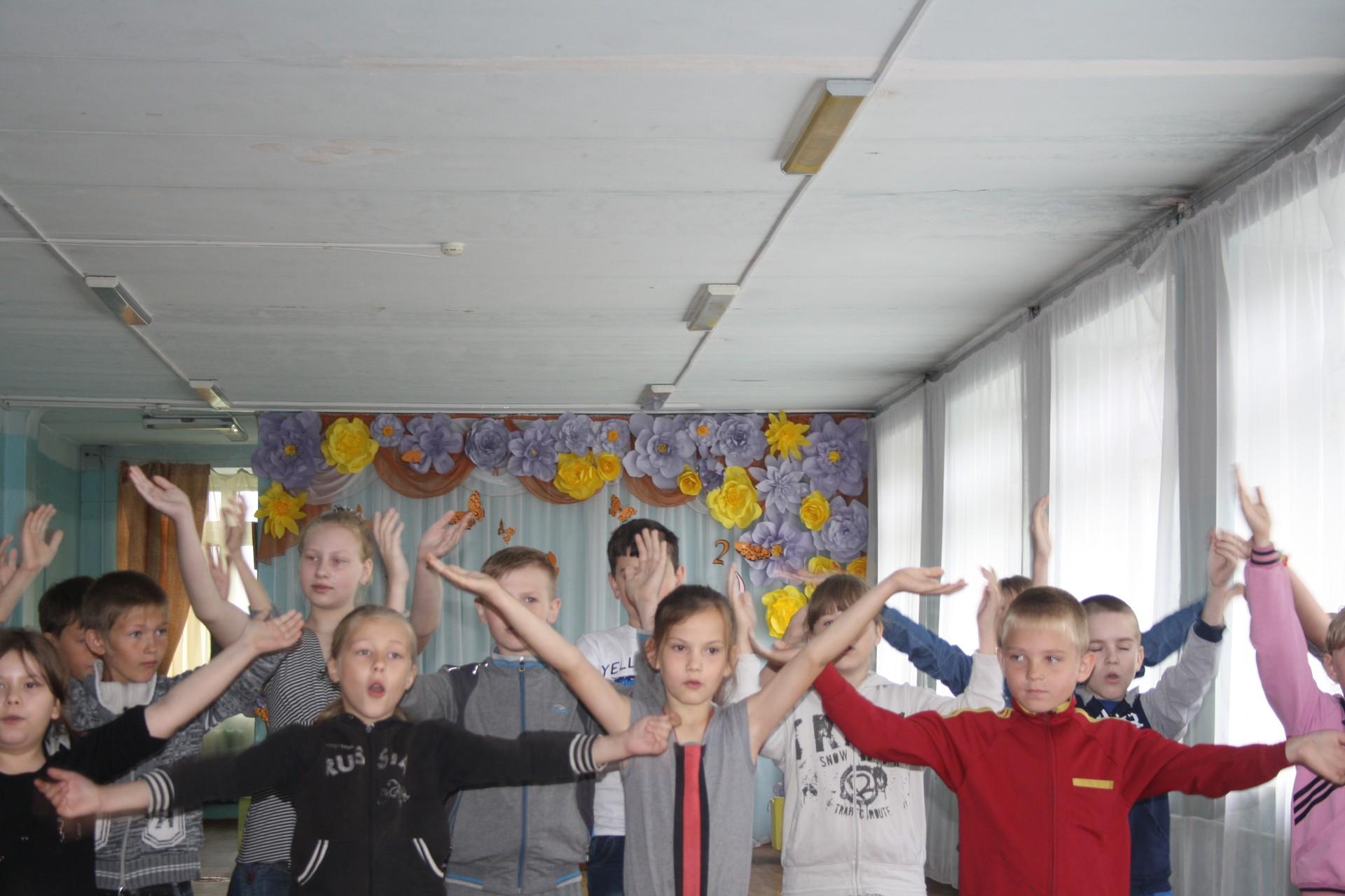 Открытие лагерной смены
