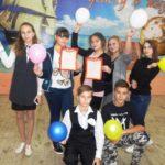 Городской конкурс – смотр ученических активистов