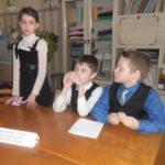 Деловая игра «Наш класс – правительство России»