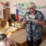 «Недели педагогического мастерства»