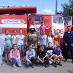День пожарной безопасности