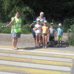 Акция «Пешеходный переход»