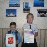 «Я гражданин России»