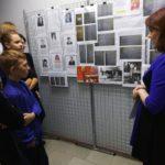 Экскурсия в городской архив