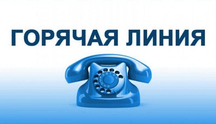 78516 1200 Goryachaya Liniya