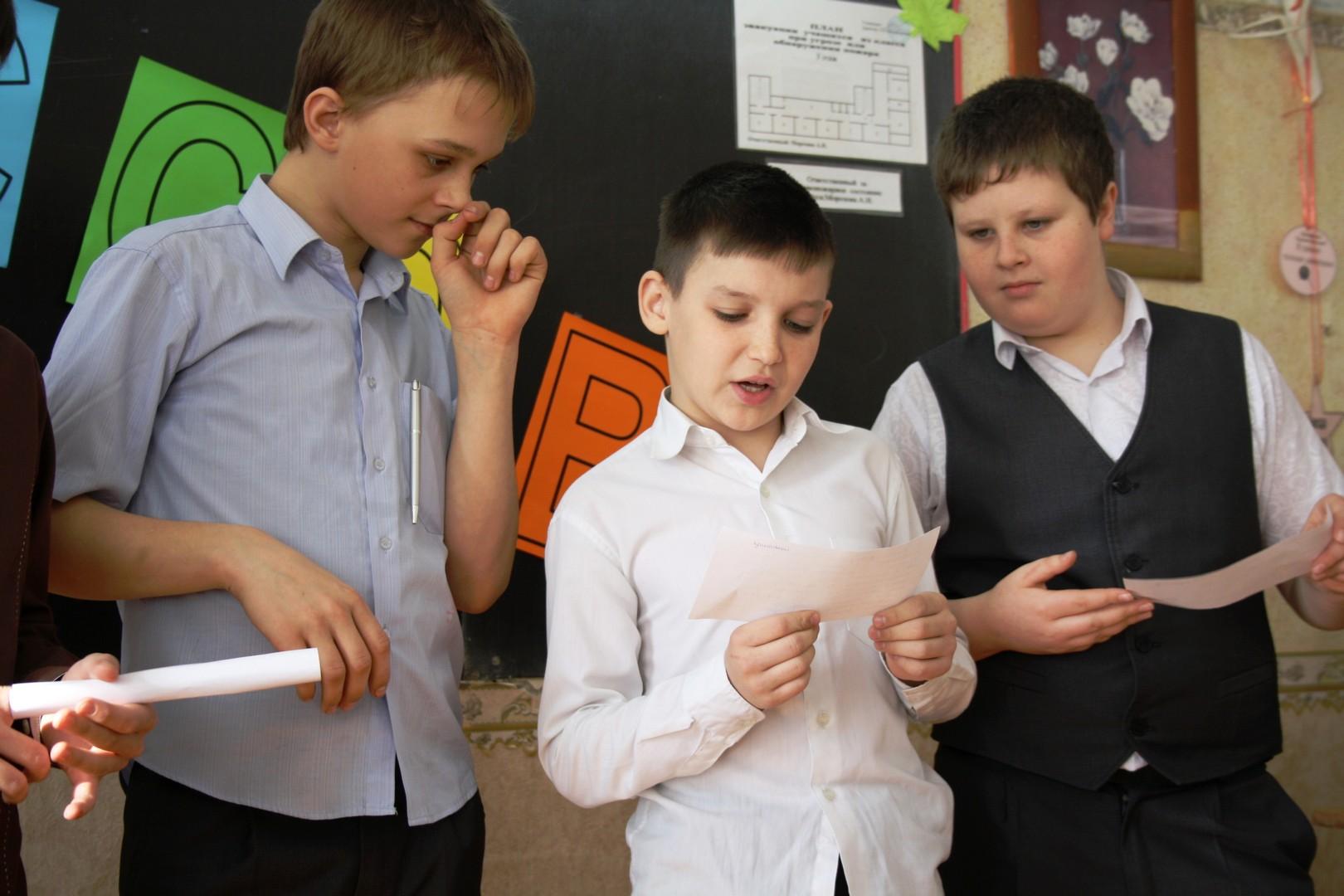 Конкурс для мальчиков «Асс из ассов» 1