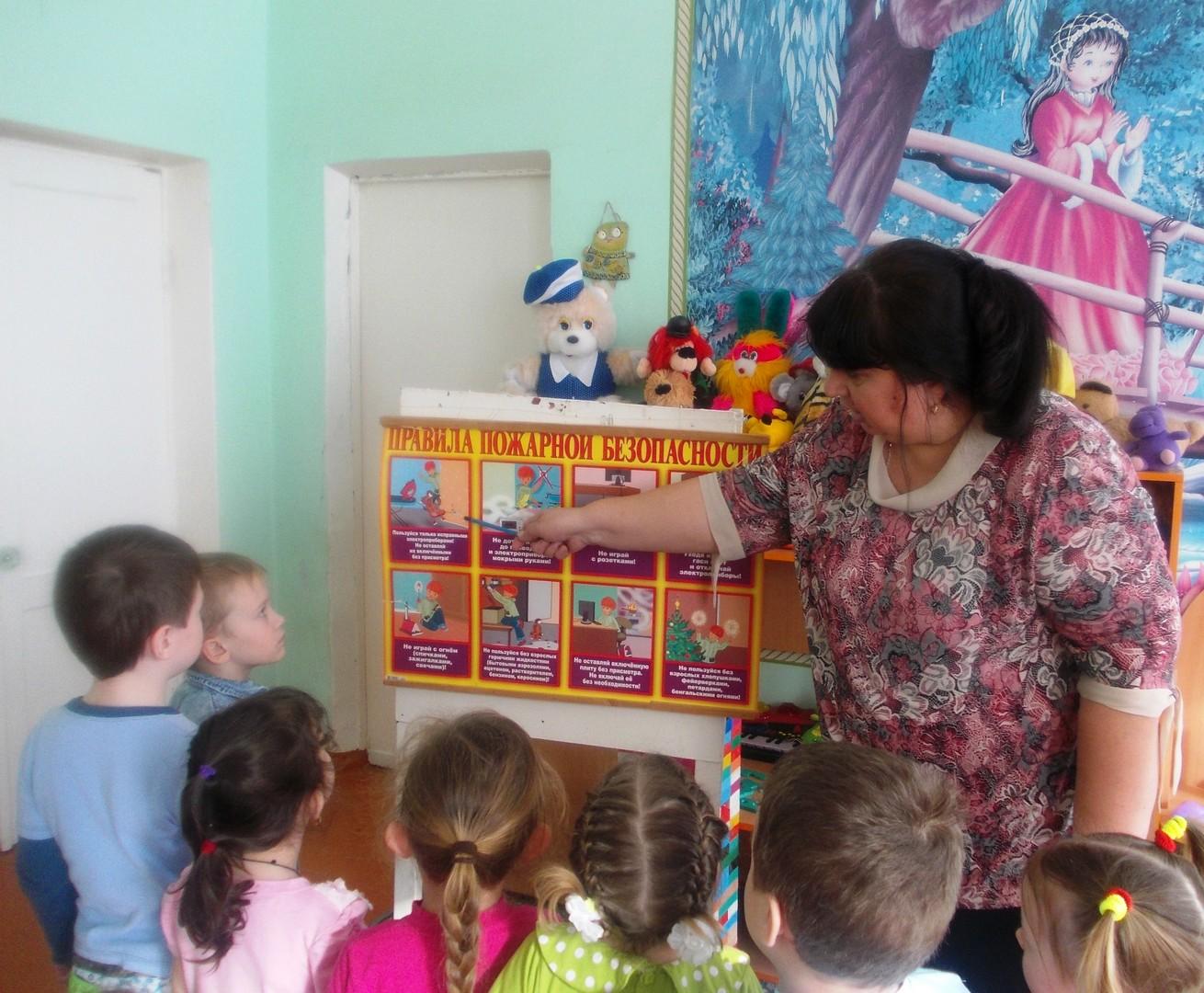 День ГО в детском саду 2