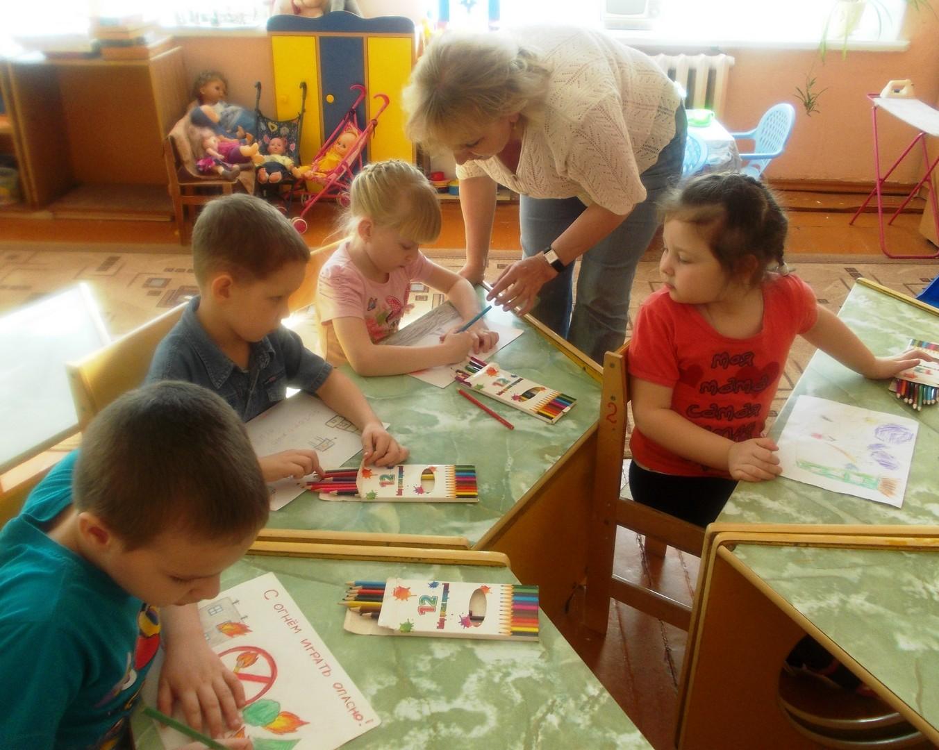 День ГО в детском саду 4
