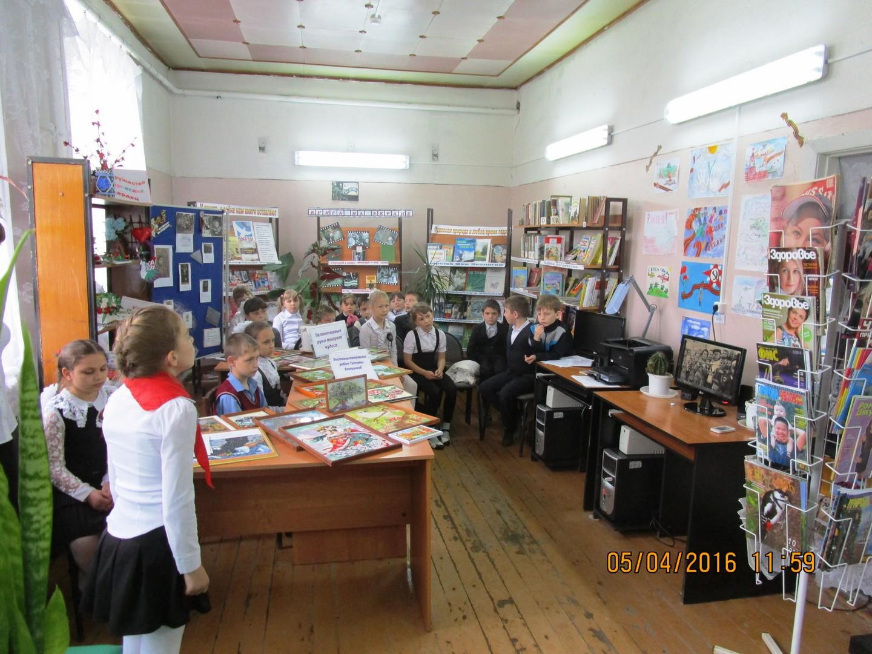 Читаем детям о войне