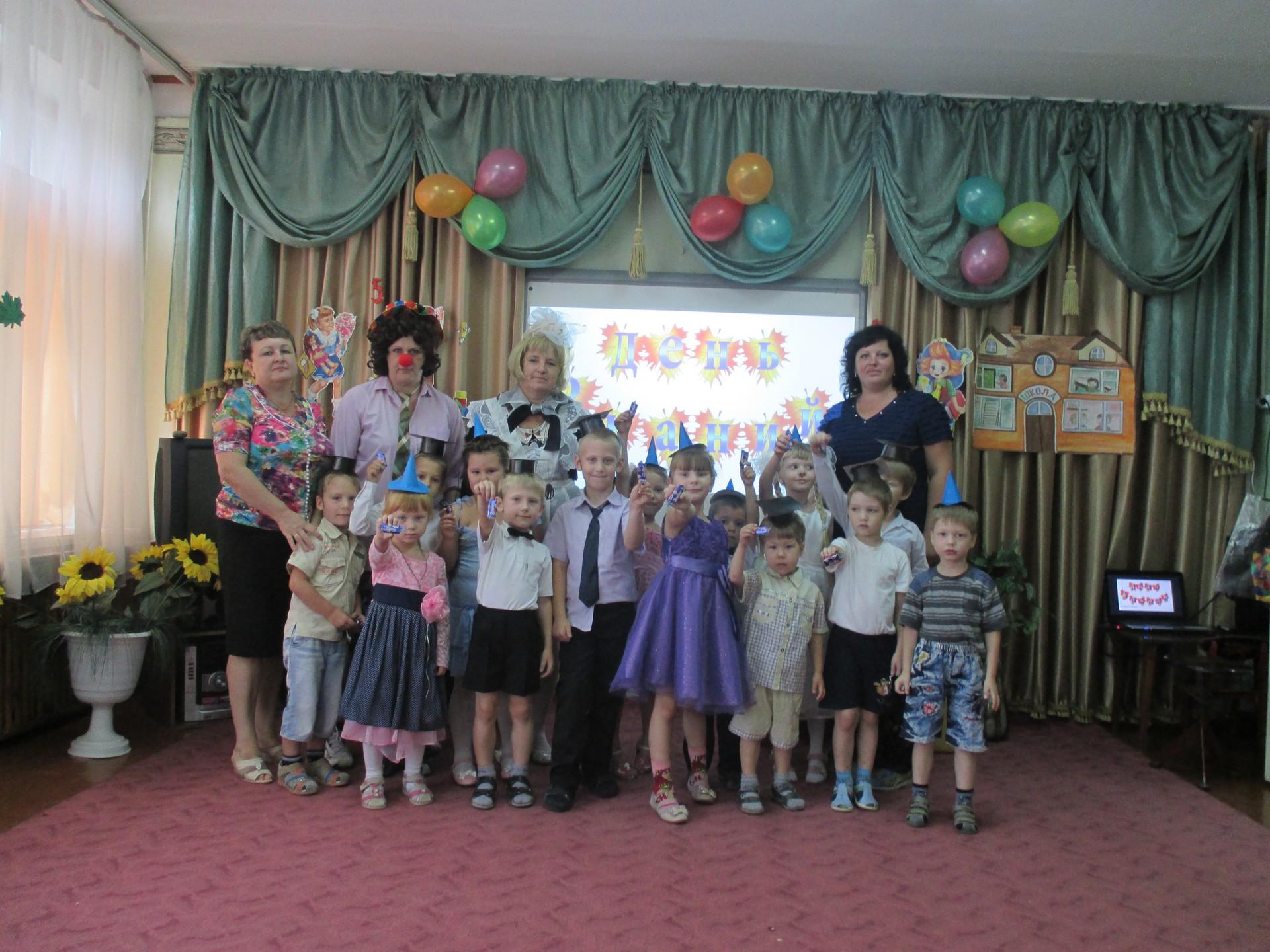 праздник детского сада