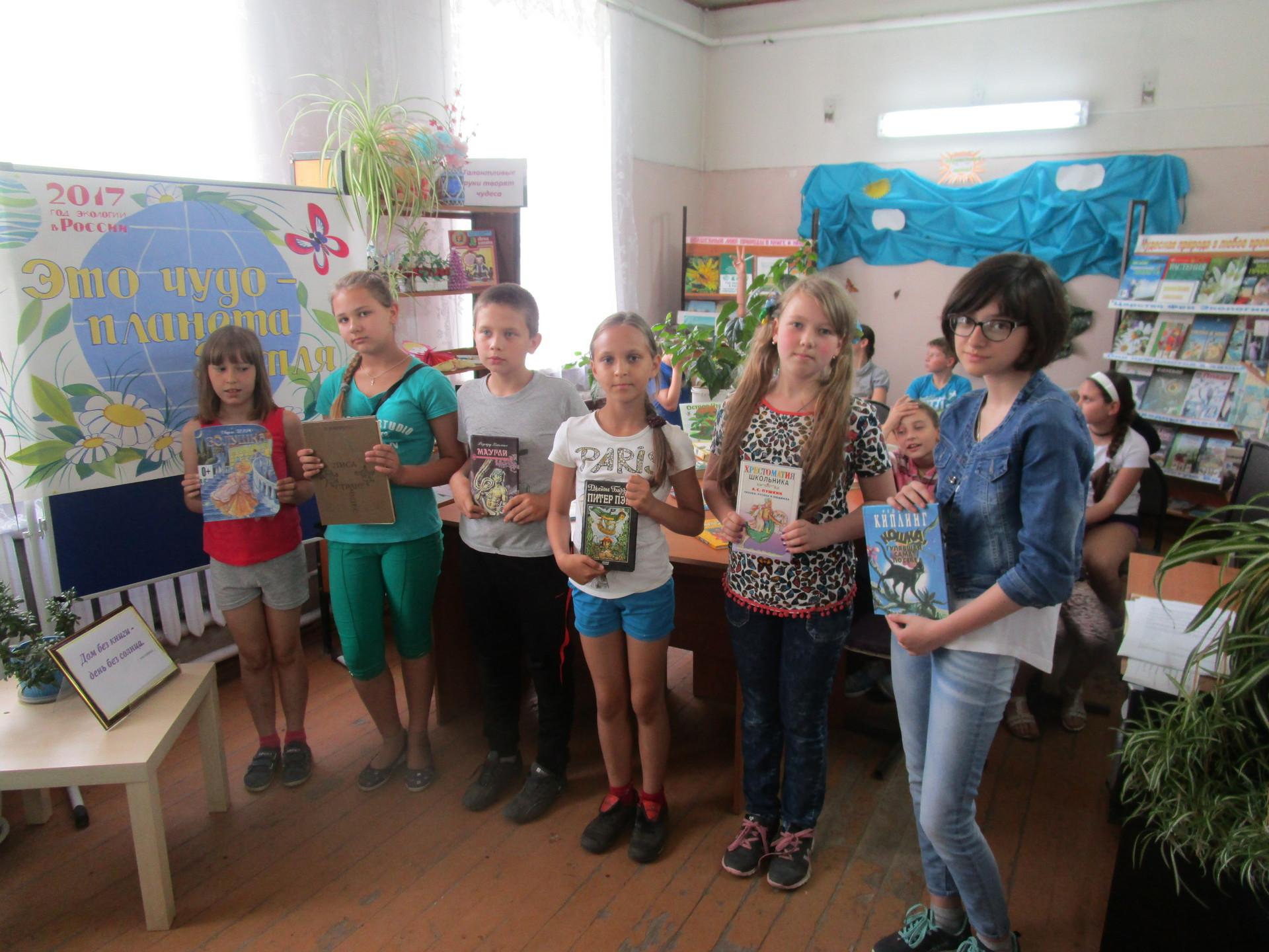 Путешествие на остров читателя