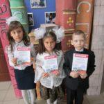 городской конкурс чтецов  «Детство, опаленное войной»