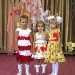 Отчет осеннего праздника