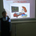 Классный час во 2 классе «Безопасность в сети Интернет»