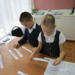 Классный час  «Мы – граждане России»