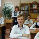 25 ноября в 7 классе прошёл урок истории