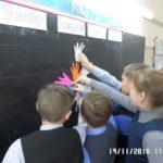 Информация о проведении областного Единого классного часа «16 ноября – Международный день толерантности»