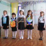 Школьные традиции