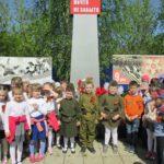 9 мая — День Победы!