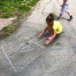 Изучаем правила дорожного движения